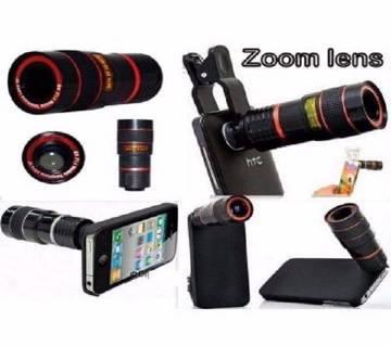8X Zoom Universal Telescope Lens