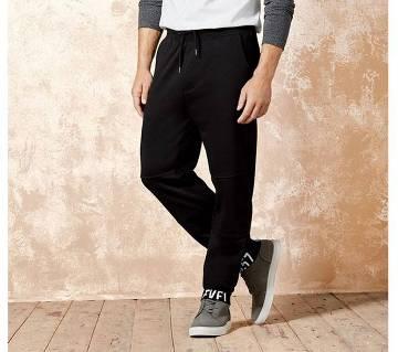Trouser/Sweatpant