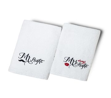 Mr. & Mrs.Towel Set