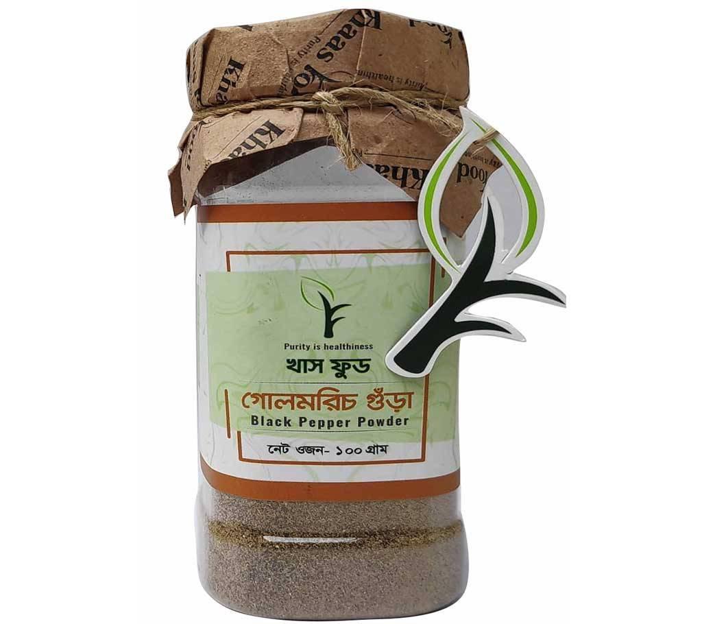 Black Pepper (Gol Morich) Powder100g বাংলাদেশ - 972358