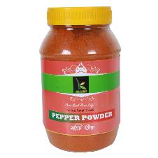 Pepper Powder- 250 gm