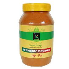 Turmeric Powder- 250 gm