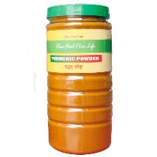 Turmeric Powder - 500gm