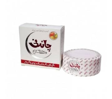 CHANDNI Whitining Cream-30g-Pakistan