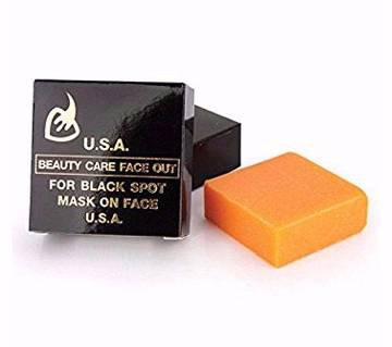 U.S.A Beauty Care Face out Whitening Soap