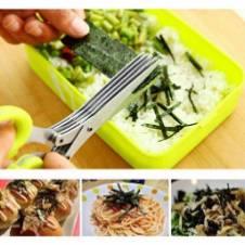 Kitchen Scissor (5 Layers)