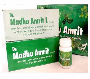 DR MADHU AMRIT হারবাল পাউডার (অরিজিনাল)