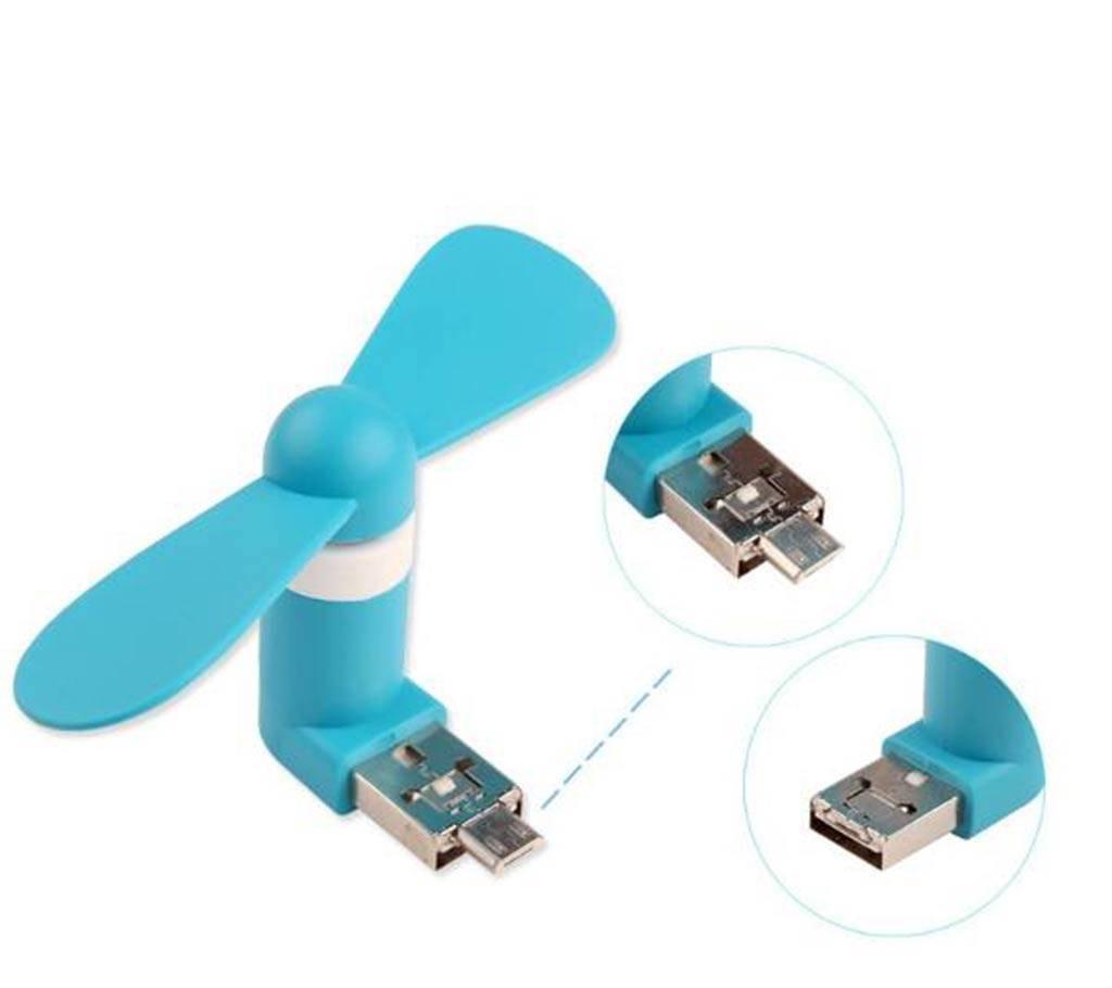 মিনি USB OTG ফ্যান - (1pcs) বাংলাদেশ - 676536