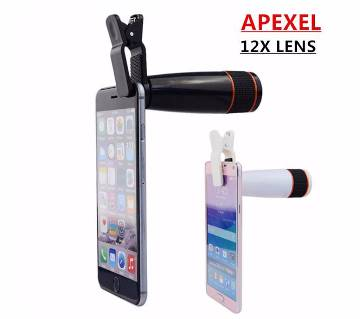 12X ZOOM mobile telephoto lens