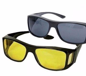 Hd Day & Night Sunglasses (2 pc set)