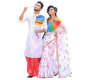 Silk Saree-Panjabi Combo Offer
