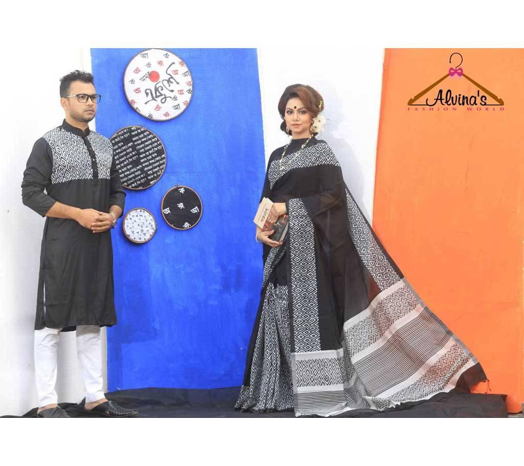 সিল্ক শাড়ি-পাঞ্জাবী কম্বো অফার বাংলাদেশ - 911669