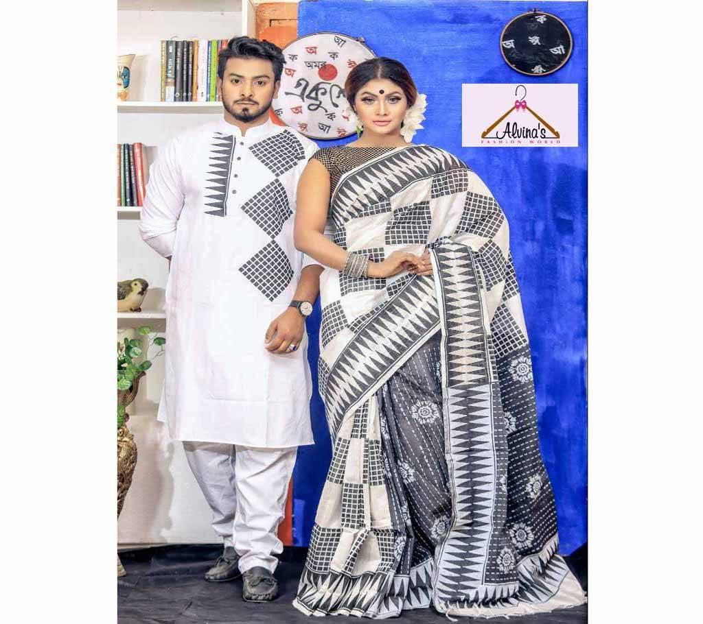 সিল্ক শাড়ি-পাঞ্জাবী কম্বো অফার বাংলাদেশ - 911671