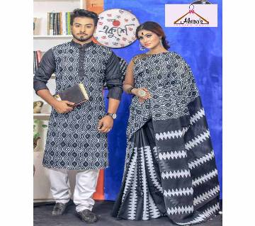 Saree-Panjabi Combo Offer