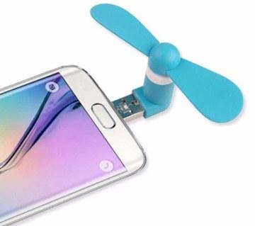 USB ফাস্ট ফ্যান