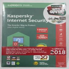 Kaspersky Int Security 1 User 2018