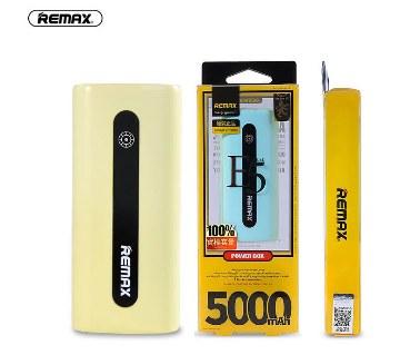 REMAX 5000MAH PRODA পাওয়ার ব্যাংক