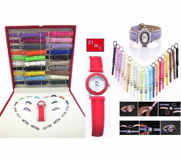 21 IN 1 changeable dial ladies watch
