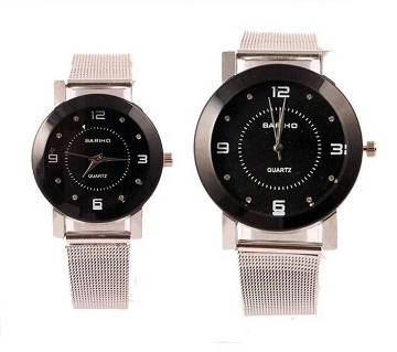 Bariho Couple Watch Combo offer -Copy