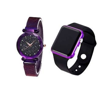 Valentine Couple Watch Combo offer