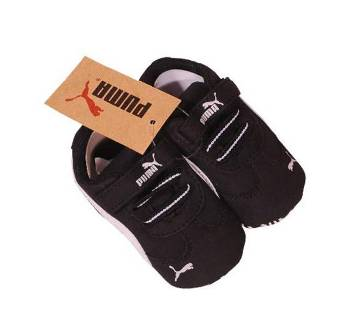 PUMA বেবিজ বয়েজ শু- কপি