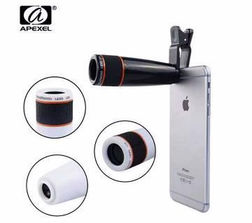 12X ZOOM mobile telephoto lens