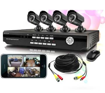 CCTV full package of 4 cameras