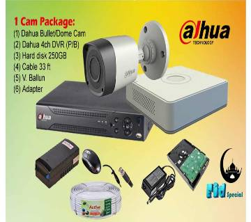Dahua 1 Camera Packege