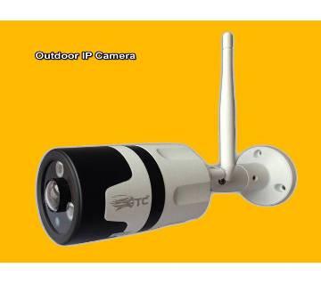 Outdoor Waterproof IP Camera