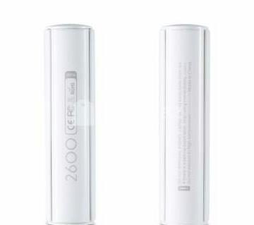 Remax RPL-33 Portable Single USB Power-Bank 2600 MAh