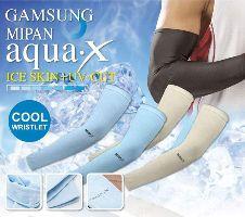 MIPAN Aqua. X ICE স্কিন +UV কাট 3
