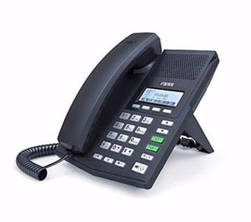 Fanvil X3P smart VoIP telephone
