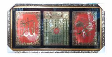 2D art wall mat