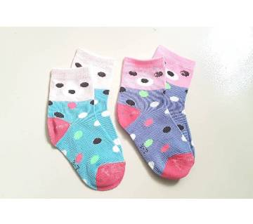 Cotton Socks for Baby - 2 Pair