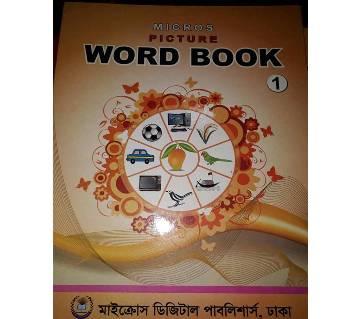 পিকচার ওয়ার্ড বুক ফর কিডস বাংলাদেশ - 8107941