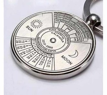 50 years calendar key ring