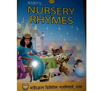"""BABY""""S NURSERY RHYMES  kids book"""