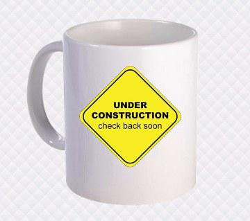 Under Construction প্রিন্টেড সিরামিক মগ