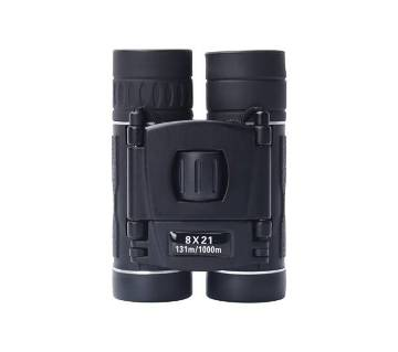 Bushnell Mini Binoculars
