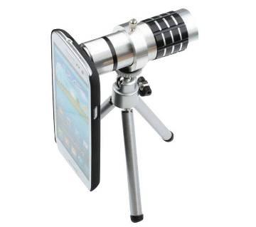 14X Telescope Zoom Lens with Tripod