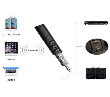 Wireless Bluetooth Audio Receiver 3.5 MM