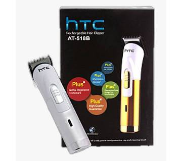 HTC AT-518B Rechargeable Hair Trimmer