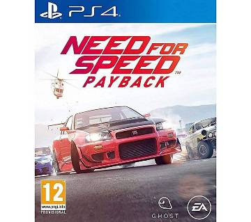 Sony Need For Speed Payback PS4 গেমিং সিডি