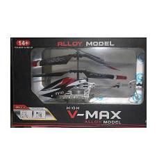 V-Max Remote Control Helicopter