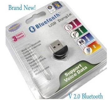 মিনি USB 2.0 ব্লুটুথ অ্যাডাপ্টার V2.0