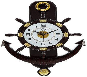 Altra Plastic Clock