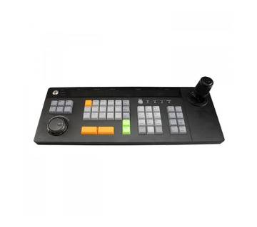 HIKVIISION DS-1004KIRS-485 Keyboard