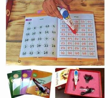 Baby's Teacher Digital Learning Book