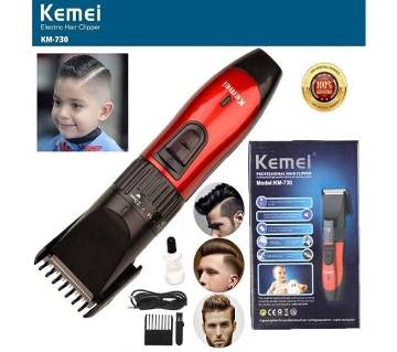 KM 730 Rechargeable Hair Trimmer Red