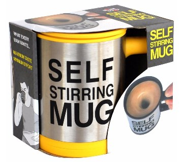 Self Stirring মগ